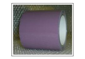Dark Mauve Pipe Identification Tape