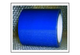 French Blue Pipe Identification Tape