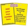 Number Label in yellow with your details on reverse code VN990YA