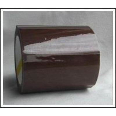 Brown Pipe Identification Tape 50mm wide 06-C-39 Code Box of 6 ID210C50