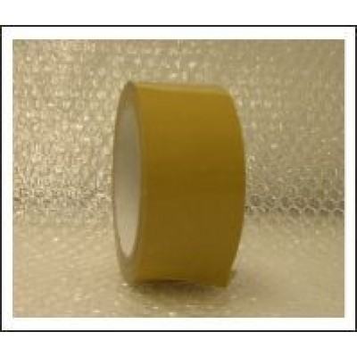 Yellow Ochre Pipe Identification Tape 50mm wide 08-C-35 Code ID206C50